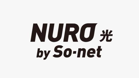 NURO光の引っ越し手続き